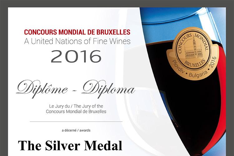 Concours Mundial de Bruxelles 2016 - Passum 2012.