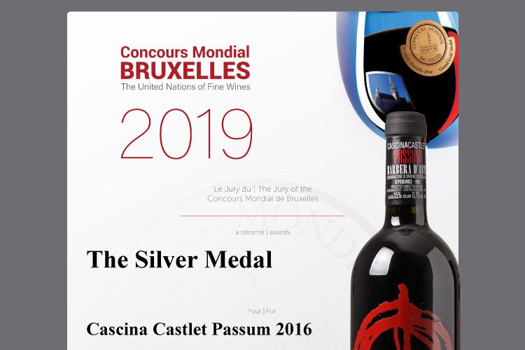 Concours Mondial Bruxelles 2019.