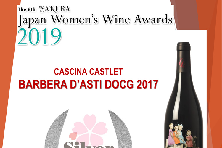 Japan Women's Wine Award 2019.